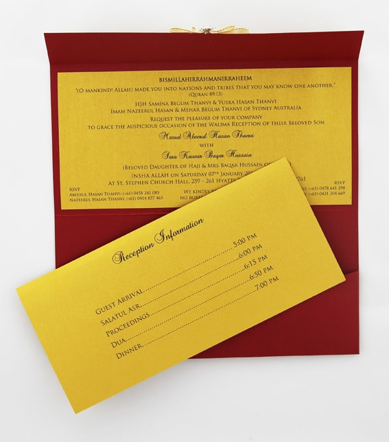 WEDINV108 Inside Of Maroon Red And Bright Gold Wedding Invitation Pouch With Cream Ribbon